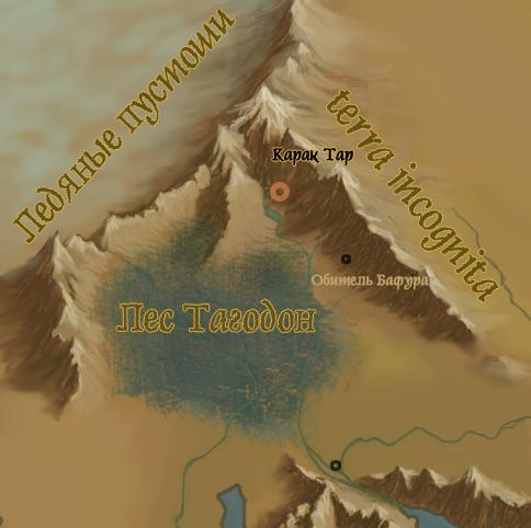 Карта земель у Обители Бафура